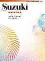 Suzuki Bass Book with Piano Accompaniment