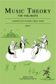Music Theory for Violinists Book 2 by Melvin Yeow